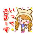 トモダチトーク★カノジョ【デカ文字パック(個別スタンプ:26)