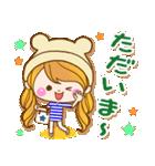 トモダチトーク★カノジョ【デカ文字パック(個別スタンプ:27)
