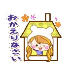トモダチトーク★カノジョ【デカ文字パック(個別スタンプ:28)