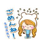 トモダチトーク★カノジョ【デカ文字パック(個別スタンプ:29)