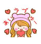 トモダチトーク★カノジョ【デカ文字パック(個別スタンプ:30)