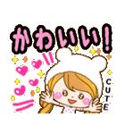 トモダチトーク★カノジョ【デカ文字パック(個別スタンプ:31)