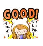 トモダチトーク★カノジョ【デカ文字パック(個別スタンプ:32)