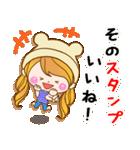 トモダチトーク★カノジョ【デカ文字パック(個別スタンプ:33)