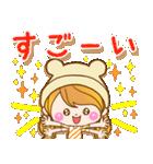 トモダチトーク★カノジョ【デカ文字パック(個別スタンプ:34)