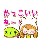 トモダチトーク★カノジョ【デカ文字パック(個別スタンプ:35)