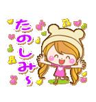 トモダチトーク★カノジョ【デカ文字パック(個別スタンプ:36)