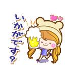 トモダチトーク★カノジョ【デカ文字パック(個別スタンプ:37)