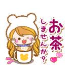 トモダチトーク★カノジョ【デカ文字パック(個別スタンプ:38)