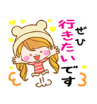 トモダチトーク★カノジョ【デカ文字パック(個別スタンプ:40)