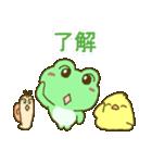 毎日使える!便利なカエル(蛙)のスタンプ(個別スタンプ:02)