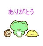 毎日使える!便利なカエル(蛙)のスタンプ(個別スタンプ:05)