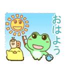 毎日使える!便利なカエル(蛙)のスタンプ(個別スタンプ:09)