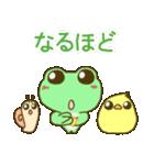 毎日使える!便利なカエル(蛙)のスタンプ(個別スタンプ:16)