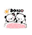 てんこぱん5(ラブラブカップル編♡)(個別スタンプ:01)
