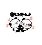 てんこぱん5(ラブラブカップル編♡)(個別スタンプ:02)