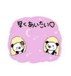 てんこぱん5(ラブラブカップル編♡)(個別スタンプ:04)