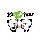 てんこぱん5(ラブラブカップル編♡)(個別スタンプ:05)