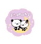てんこぱん5(ラブラブカップル編♡)(個別スタンプ:07)