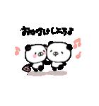 てんこぱん5(ラブラブカップル編♡)(個別スタンプ:09)