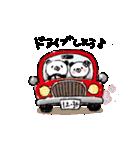 てんこぱん5(ラブラブカップル編♡)(個別スタンプ:10)