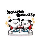 てんこぱん5(ラブラブカップル編♡)(個別スタンプ:11)