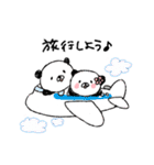 てんこぱん5(ラブラブカップル編♡)(個別スタンプ:12)