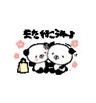 てんこぱん5(ラブラブカップル編♡)(個別スタンプ:13)