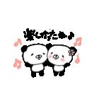てんこぱん5(ラブラブカップル編♡)(個別スタンプ:14)
