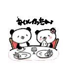 てんこぱん5(ラブラブカップル編♡)(個別スタンプ:15)