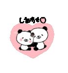 てんこぱん5(ラブラブカップル編♡)(個別スタンプ:16)