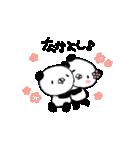 てんこぱん5(ラブラブカップル編♡)(個別スタンプ:20)