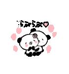 てんこぱん5(ラブラブカップル編♡)(個別スタンプ:21)
