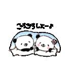 てんこぱん5(ラブラブカップル編♡)(個別スタンプ:22)