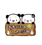 てんこぱん5(ラブラブカップル編♡)(個別スタンプ:23)