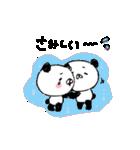 てんこぱん5(ラブラブカップル編♡)