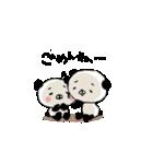 てんこぱん5(ラブラブカップル編♡)(個別スタンプ:25)