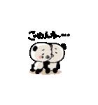 てんこぱん5(ラブラブカップル編♡)(個別スタンプ:26)