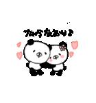 てんこぱん5(ラブラブカップル編♡)(個別スタンプ:28)