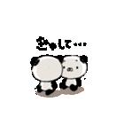 てんこぱん5(ラブラブカップル編♡)(個別スタンプ:29)