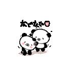 てんこぱん5(ラブラブカップル編♡)(個別スタンプ:31)