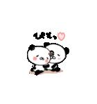 てんこぱん5(ラブラブカップル編♡)(個別スタンプ:32)