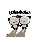 てんこぱん5(ラブラブカップル編♡)(個別スタンプ:33)