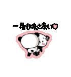 てんこぱん5(ラブラブカップル編♡)(個別スタンプ:34)