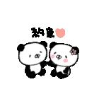 てんこぱん5(ラブラブカップル編♡)(個別スタンプ:35)
