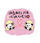 てんこぱん5(ラブラブカップル編♡)(個別スタンプ:36)