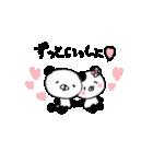てんこぱん5(ラブラブカップル編♡)(個別スタンプ:37)