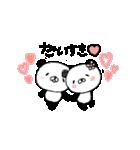 てんこぱん5(ラブラブカップル編♡)(個別スタンプ:38)