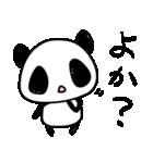 佐賀弁パンダさん(個別スタンプ:1)