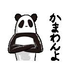 佐賀弁パンダさん(個別スタンプ:7)